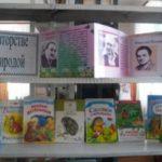 Неделя детской книги в Нижне-Быковской библиотеке.