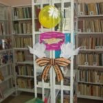 Участие Старо-Ивановской сельской библиотеки в Международной акции «Читаем детям о войне».