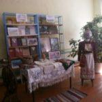 Выездной праздничный семинар, посвященный Дню библиотек.