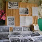 Выставка — портрет » Мои года — мое богатство» в Нижне-Быковской сельской библиотеке.