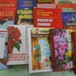 Старо-Юреевская библиотека приглашает посетить выставку новых поступлений!