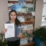 Победитель литературно-географической олимпиады «Символы России. Природные сокровища»