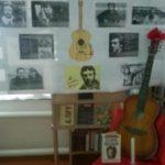 Литературный вечер «Актёр. Поэт. Певец», посвящённый 80-летию со дня рождения В.С. Высоцкого.