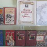 Пушкинский день и день русского языка в Кошкинской центральной библиотеке.