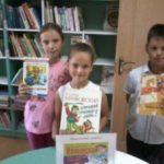 Мероприятия Центральной детской библиотеки в рамках программы летнего чтения «С книгой в детском рюкзачке»