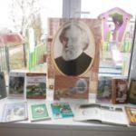 9 ноября исполнилось 200 лет со дня рождения замечательного русского писателя, классика мировой литературы Ивана Сергеевича Тургенева.