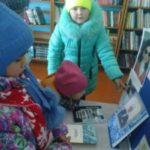 Н-Быковская сельская библиотека каждый год принимает участие в проведении мероприятий посвященных жизни и проблемам незрячих людей.