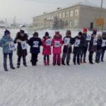 21 декабря в рамках областного фестиваля городской среды «Выходи гулять!» Погрузнинская библиотека организовала весёлые старты ««Если отдых, то активный, если праздник, то спортивный!»