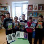 Литературный час «Горячее сердце Гайдара»