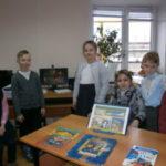 В рамках  областной акции «Сказочник из Штутгарта» ученики 3В кл. совершили  путешествие по сказкам Гауф, побывали в « Стране маленького Мука».