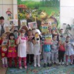 Неделя детской и юношеской книги в Старо-Максимкинской сельской библиотеке.