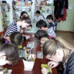 Неделя детской книги в Старо-Юреевской библиотеке продолжается.