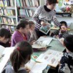 Книжкина неделя в  Старо-Юреевской библиотеке.