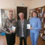 Новая книга И. Ф. Акулиничева.