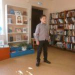 Кошкинская центральная детская библиотека приняла участие в V Межрегиональной акции «День Лермонтовской поэзии в библиотеке»