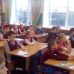 Межрегиональная акция «Читаем книги Николая Носова» в Погрузнинской библиотеке.
