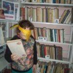 Урок доброты в Нижне-Быковской сельской библиотеке.