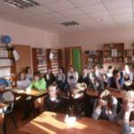 Бондаренковские чтения в центральной детской библиотеке.