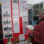 Экскурсия в Нижне-Быковскую библиотеку.