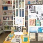 28 марта Старо-Ивановская библиотека приняла участие в акции «Всем хорошим во мне я обязан книгам», посвящённую юбилею М.Горького.