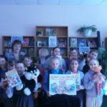 В Кошкинской центральной детской библиотеке состоялось открытие Недели детской и юношеской книги.