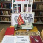 4 мая Старо-Ивановская сельская библиотека уже восьмой раз приняла участие в Международной акции «Читаем детям о войне-2018, приуроченной к Дню Победы.